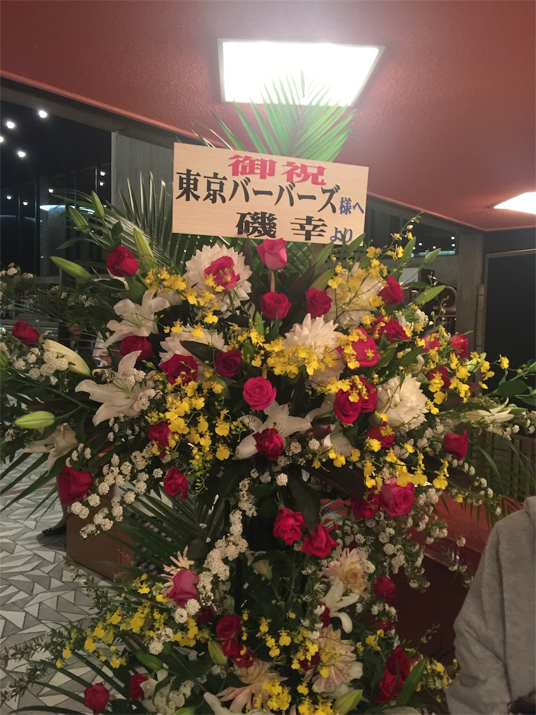 f:id:chikako1115:20170507234707j:image
