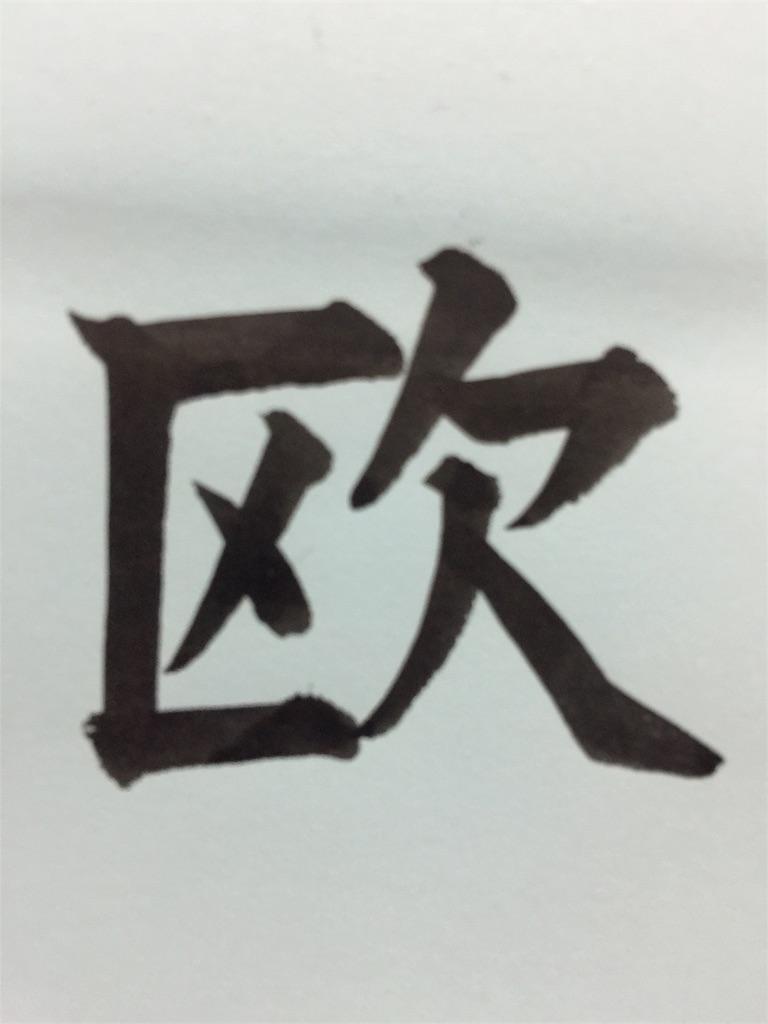 f:id:chikako1115:20170509125323j:image