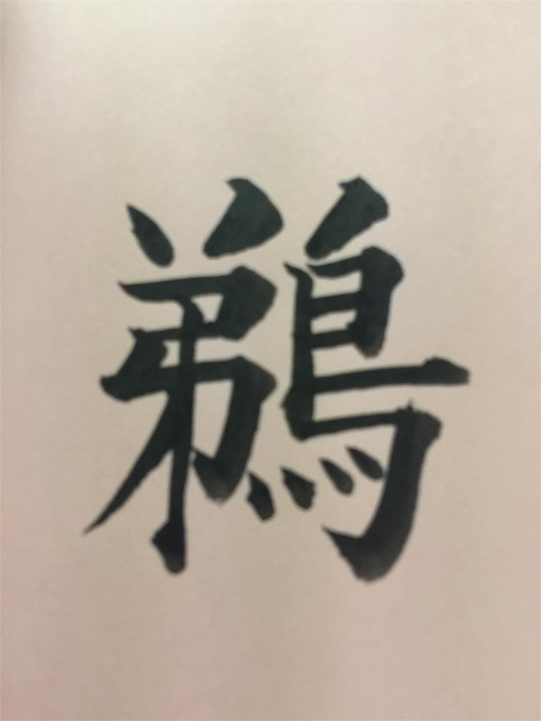 f:id:chikako1115:20170512071950j:image