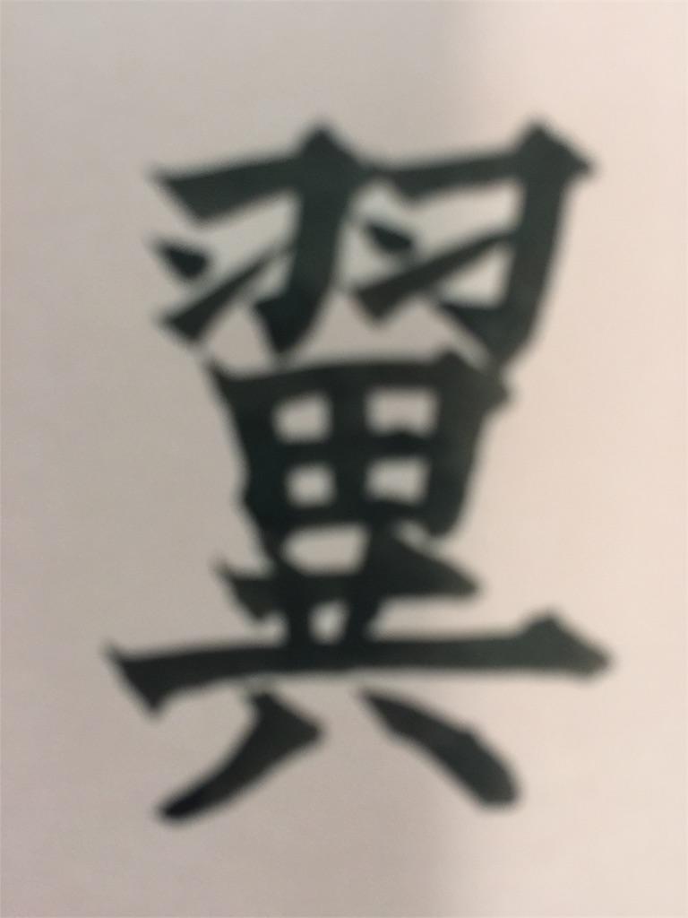 f:id:chikako1115:20170521100723j:image