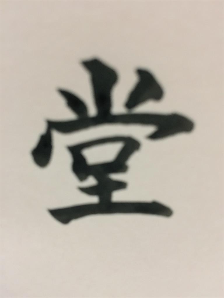 f:id:chikako1115:20170525202832j:image