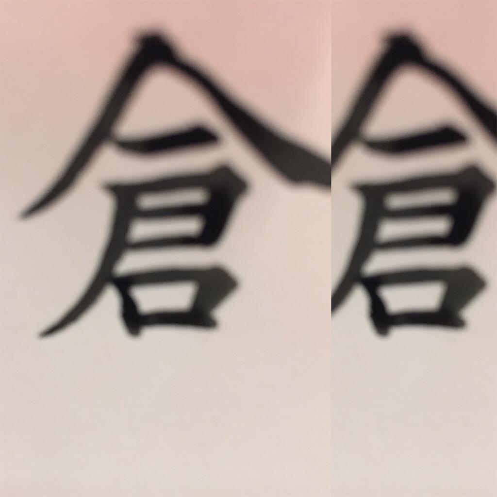 f:id:chikako1115:20170527112533j:image