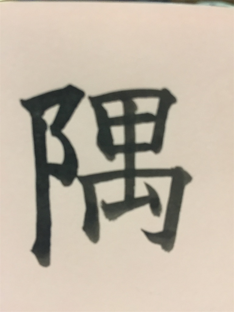 f:id:chikako1115:20170528092649j:image