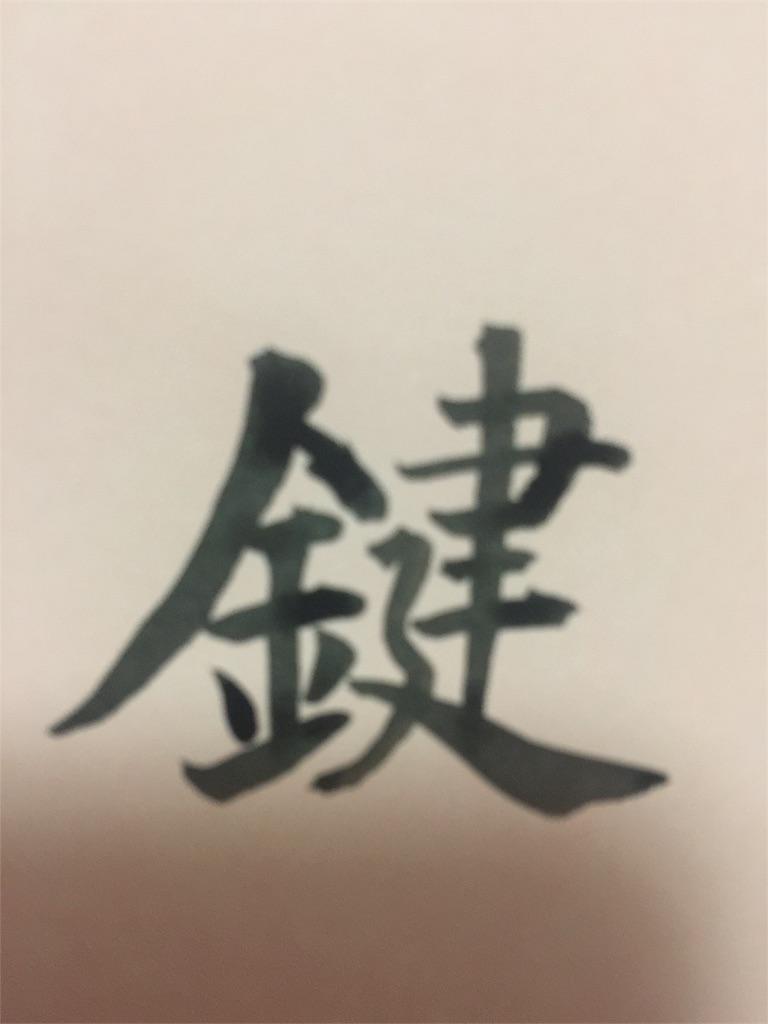 f:id:chikako1115:20170609082421j:image