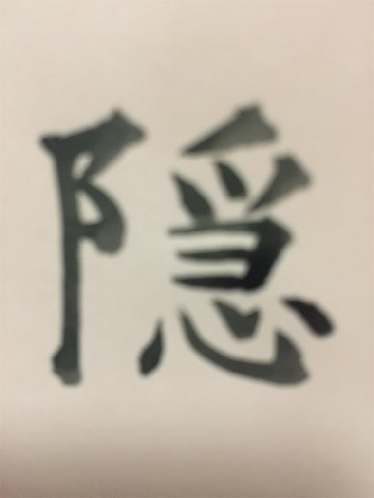 f:id:chikako1115:20170612170701j:image