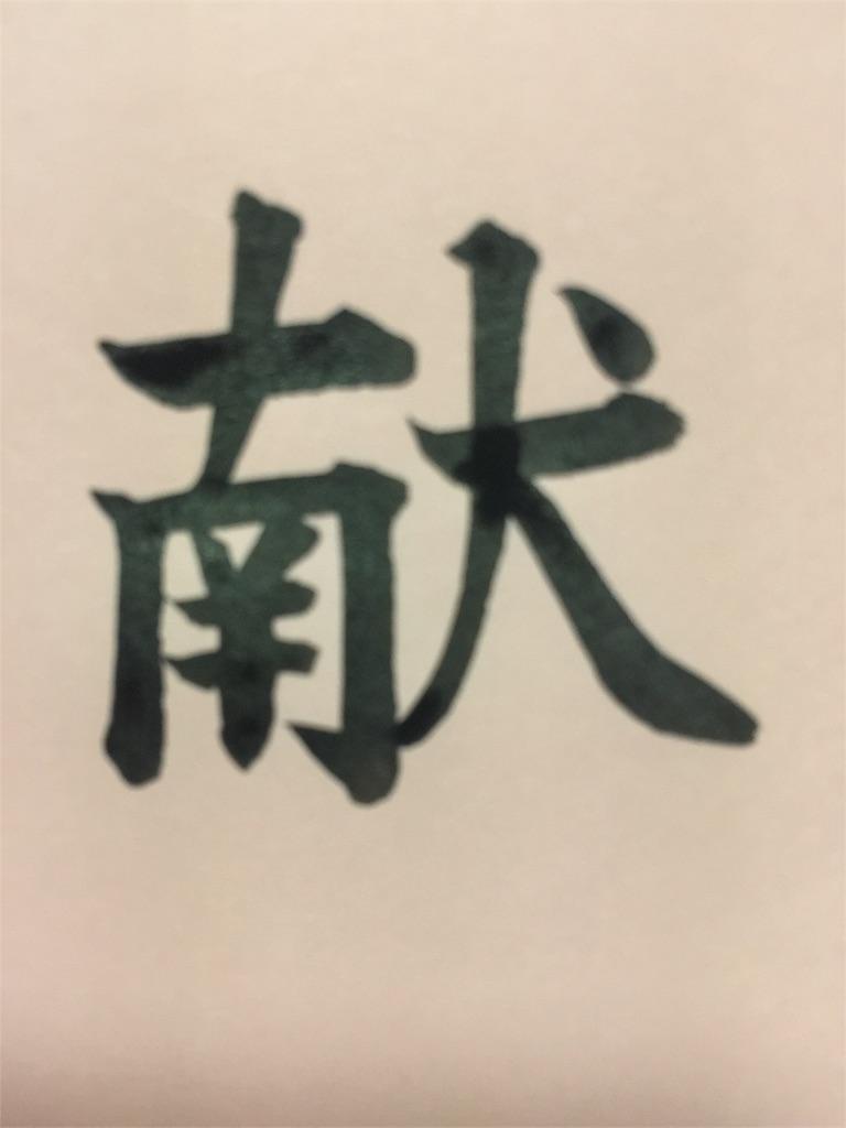 f:id:chikako1115:20170614084750j:image
