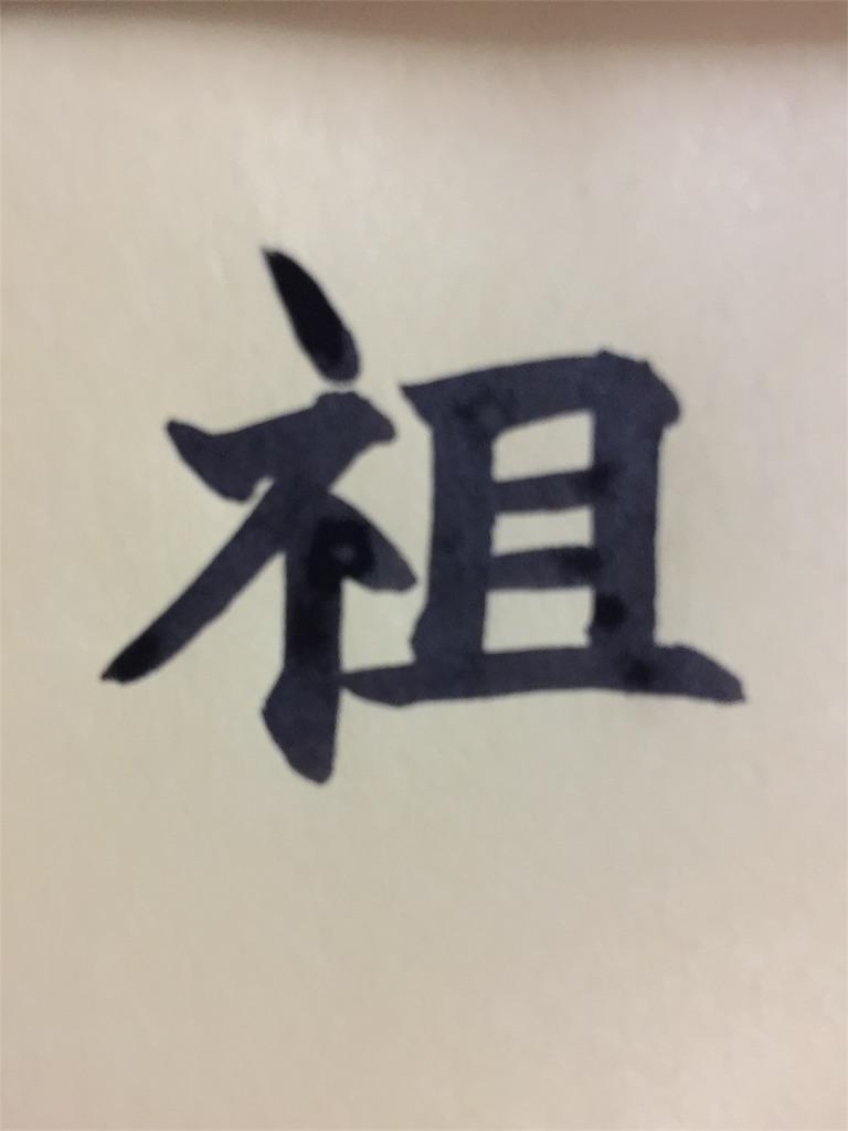 f:id:chikako1115:20170707083410j:image