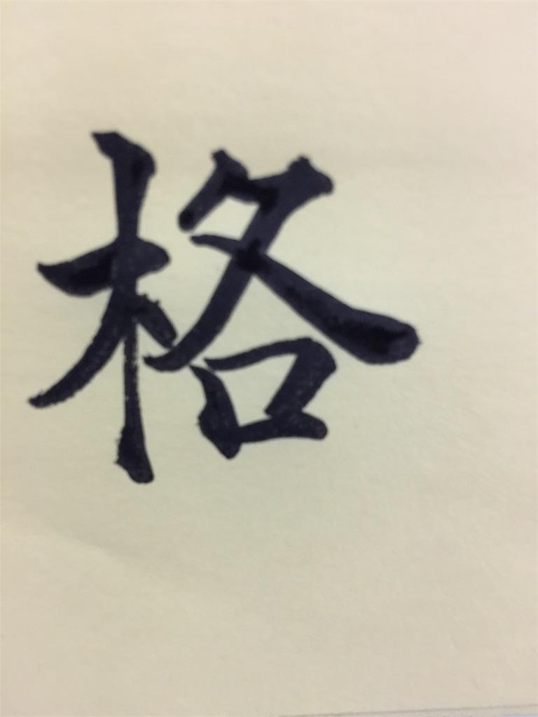 f:id:chikako1115:20170709041220j:image