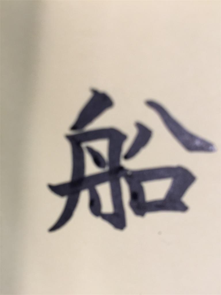 f:id:chikako1115:20170714092729j:image