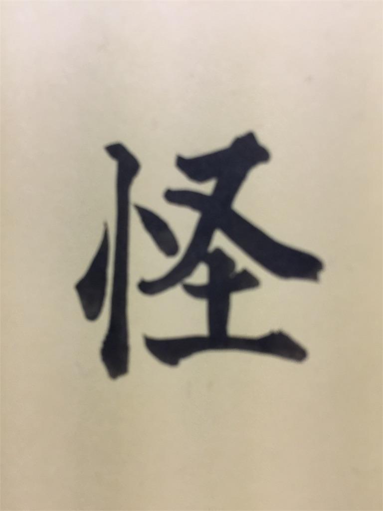 f:id:chikako1115:20170726223414j:image