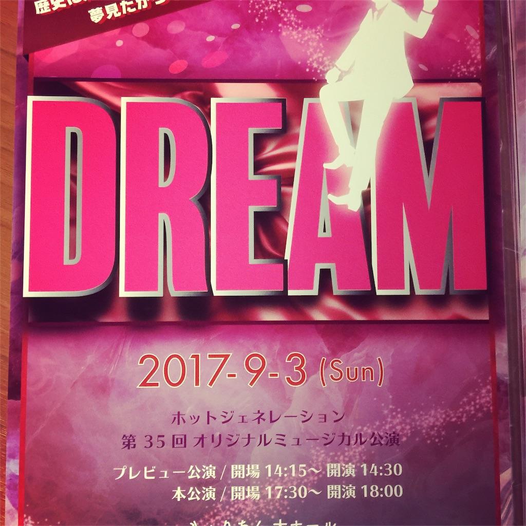 f:id:chikako1115:20170802190911j:image