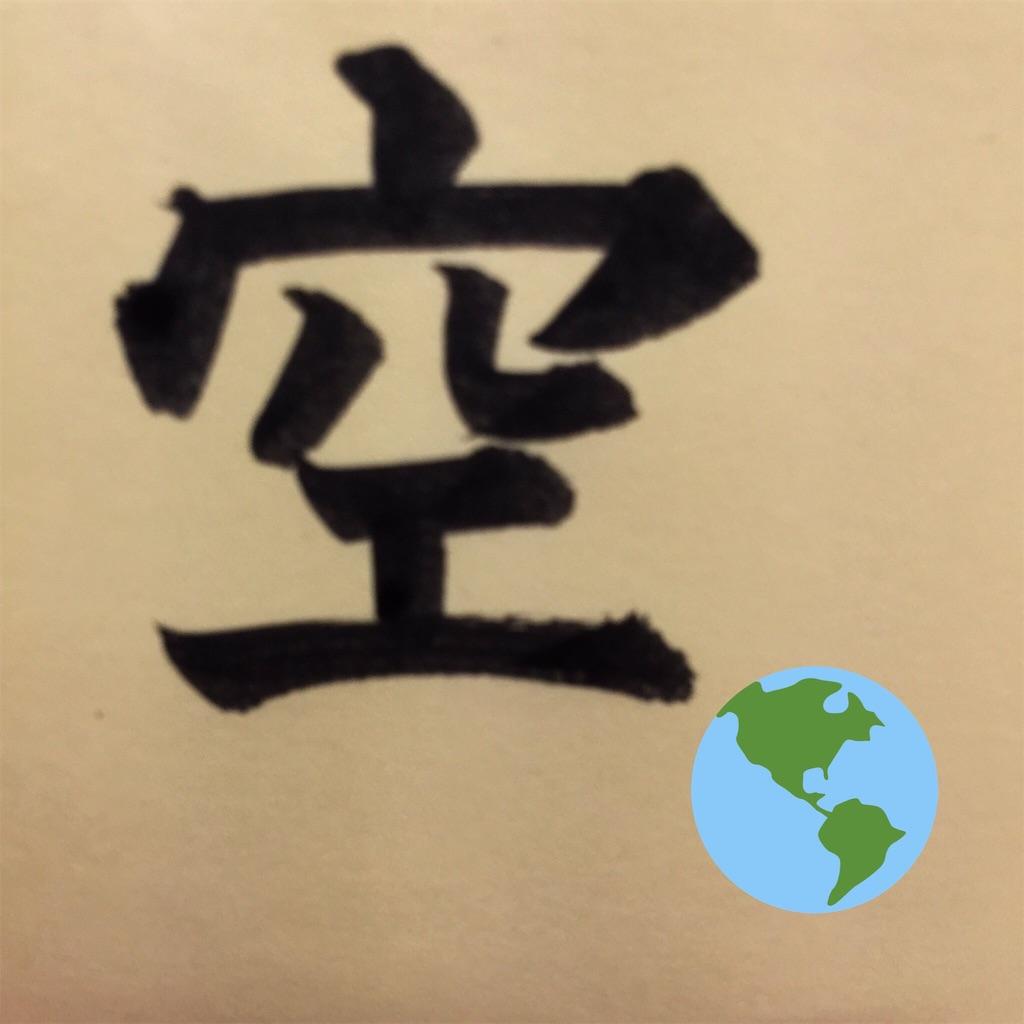 f:id:chikako1115:20170809152652j:image