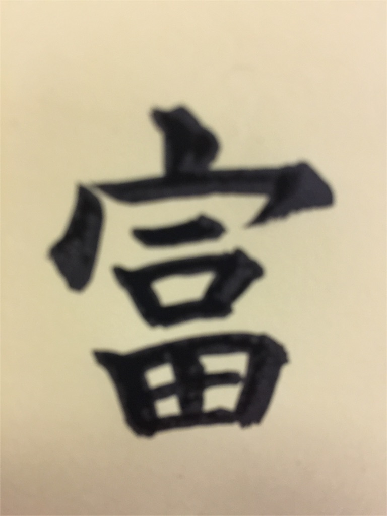 f:id:chikako1115:20170810150658j:image