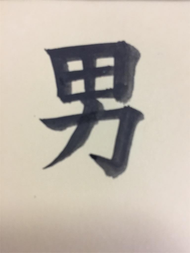 f:id:chikako1115:20170827080027j:image