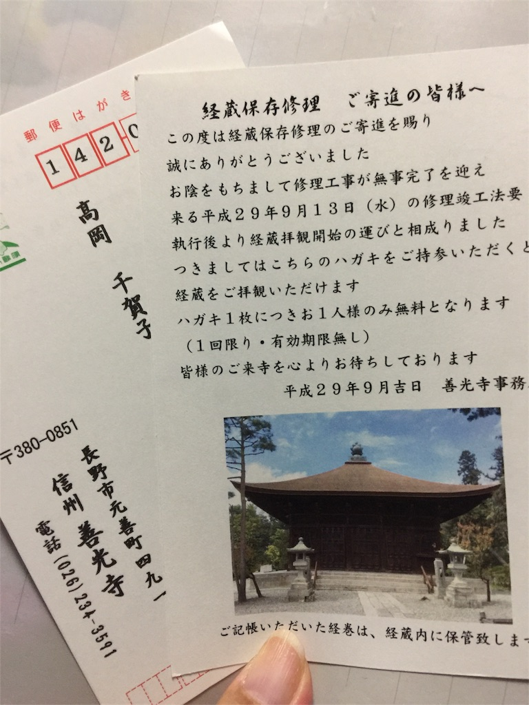 f:id:chikako1115:20170908173728j:image
