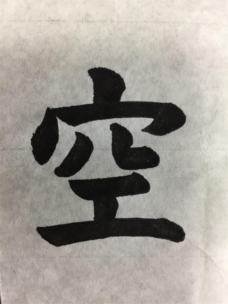 f:id:chikako1115:20170918000437j:image
