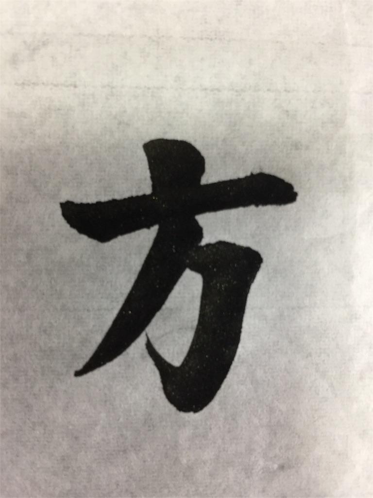 f:id:chikako1115:20170918003404j:image