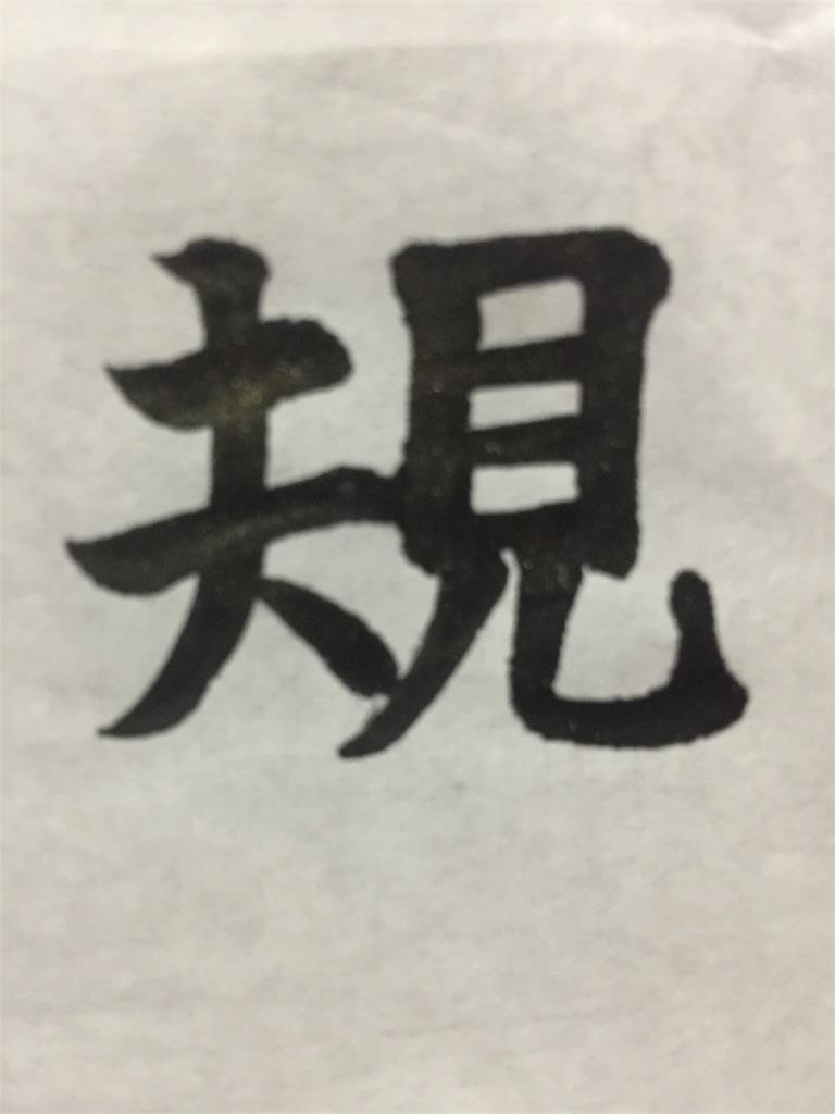 f:id:chikako1115:20170919084442j:image