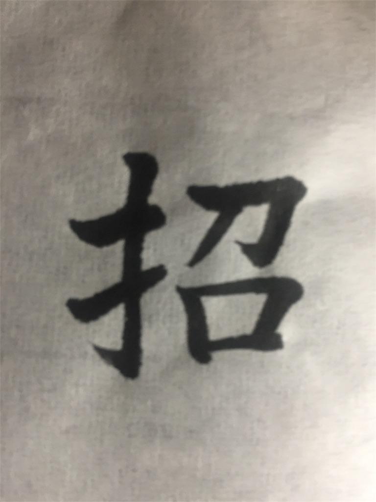 f:id:chikako1115:20170929155234j:image