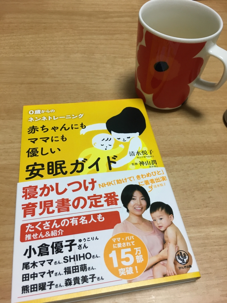 f:id:chikako_7193:20170107205816j:plain
