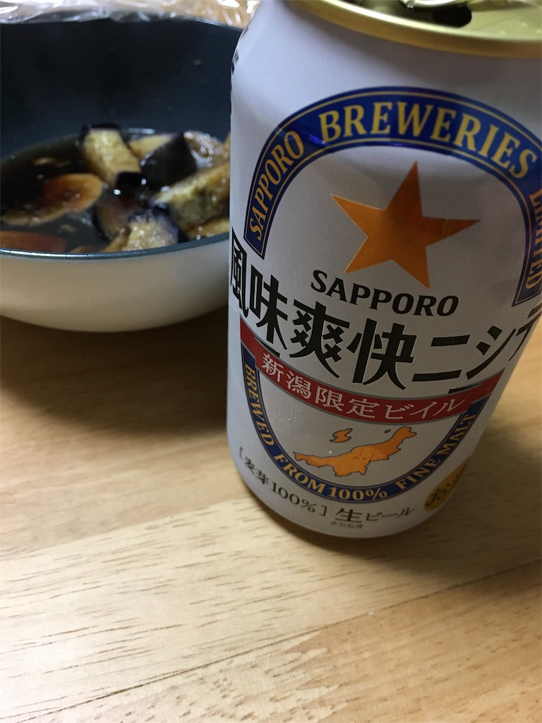 f:id:chikako_7193:20170108212414j:image