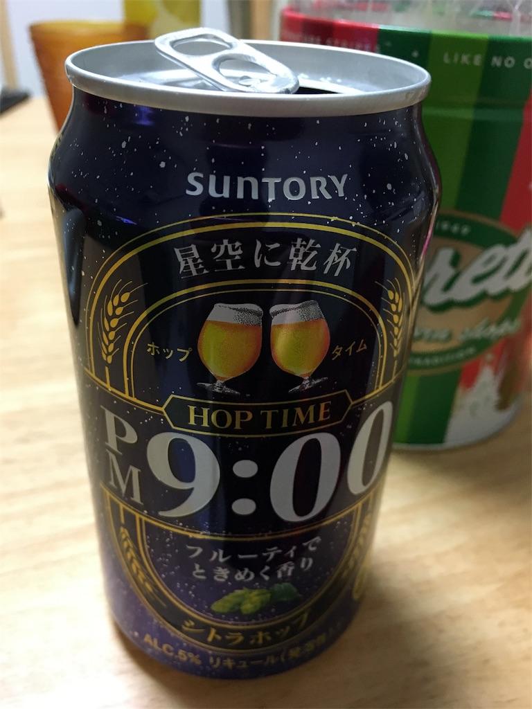 f:id:chikako_7193:20170112213134j:image