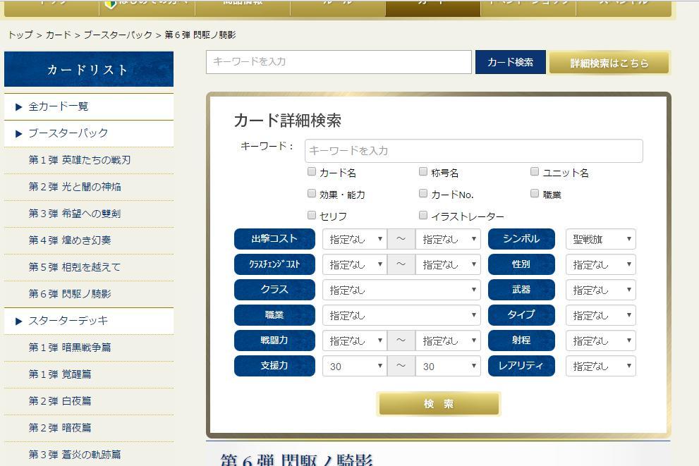 f:id:chikamakun:20161007170237j:plain