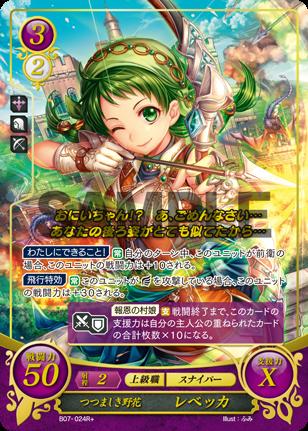 f:id:chikamakun:20161213235346p:plain