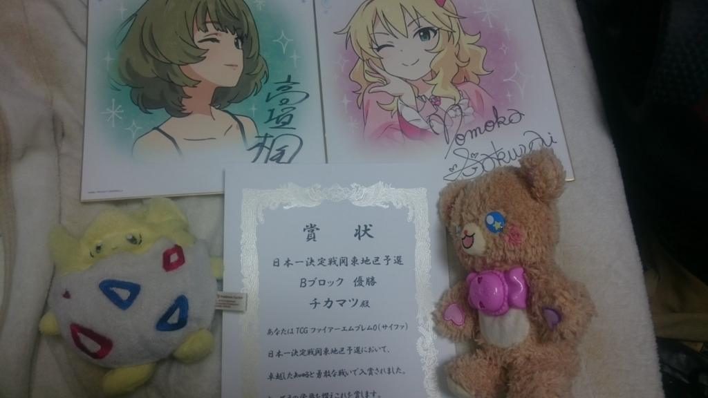 f:id:chikamakun:20170205172928p:plain