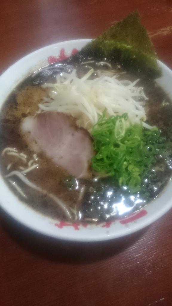 f:id:chikamakun:20170305224449p:plain