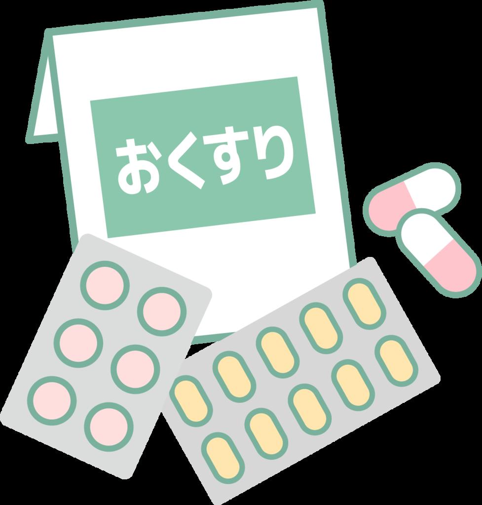 f:id:chikamarukun:20170930214847p:plain