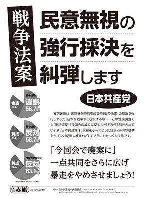 f:id:chikamatsu_satoko:20150715154410j:image:w360