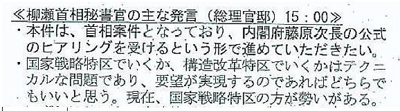 f:id:chikamatsu_satoko:20180411143002j:image:w360