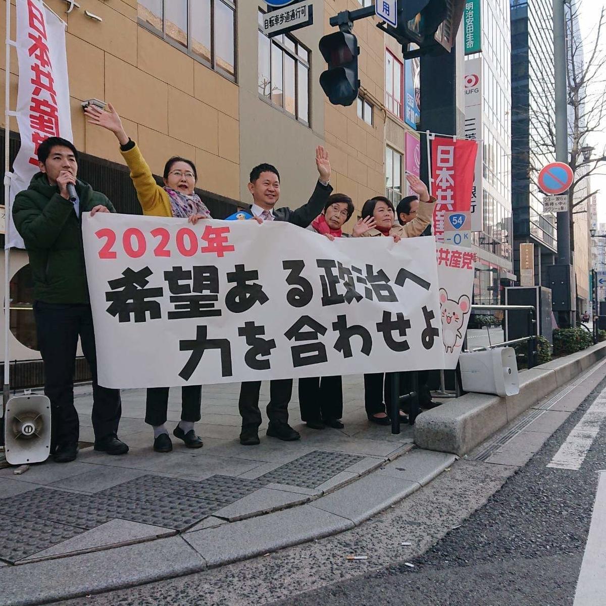 f:id:chikamatsu_satoko:20200103133348j:plain