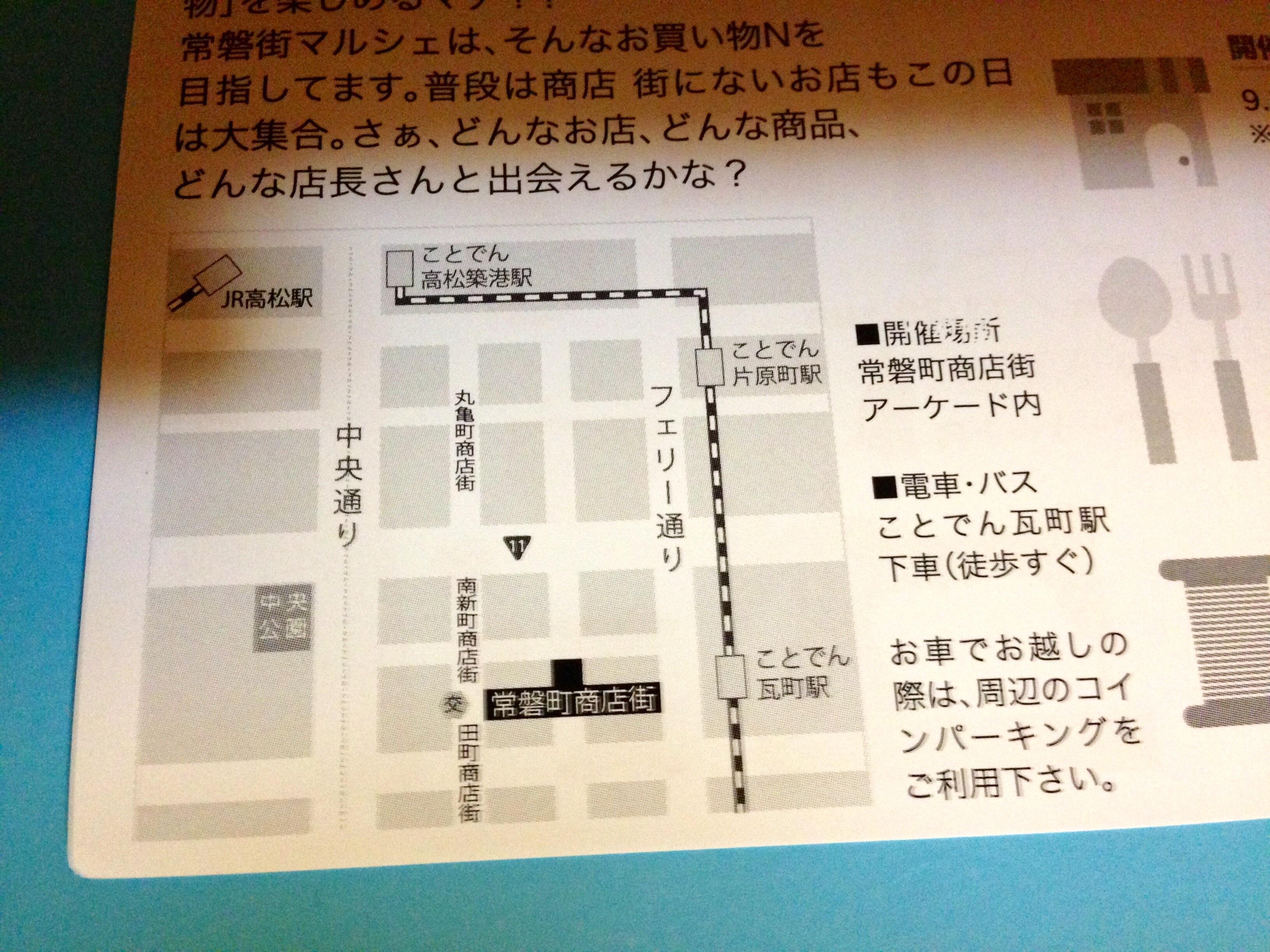 f:id:chikamatsuya83:20161013060249j:image