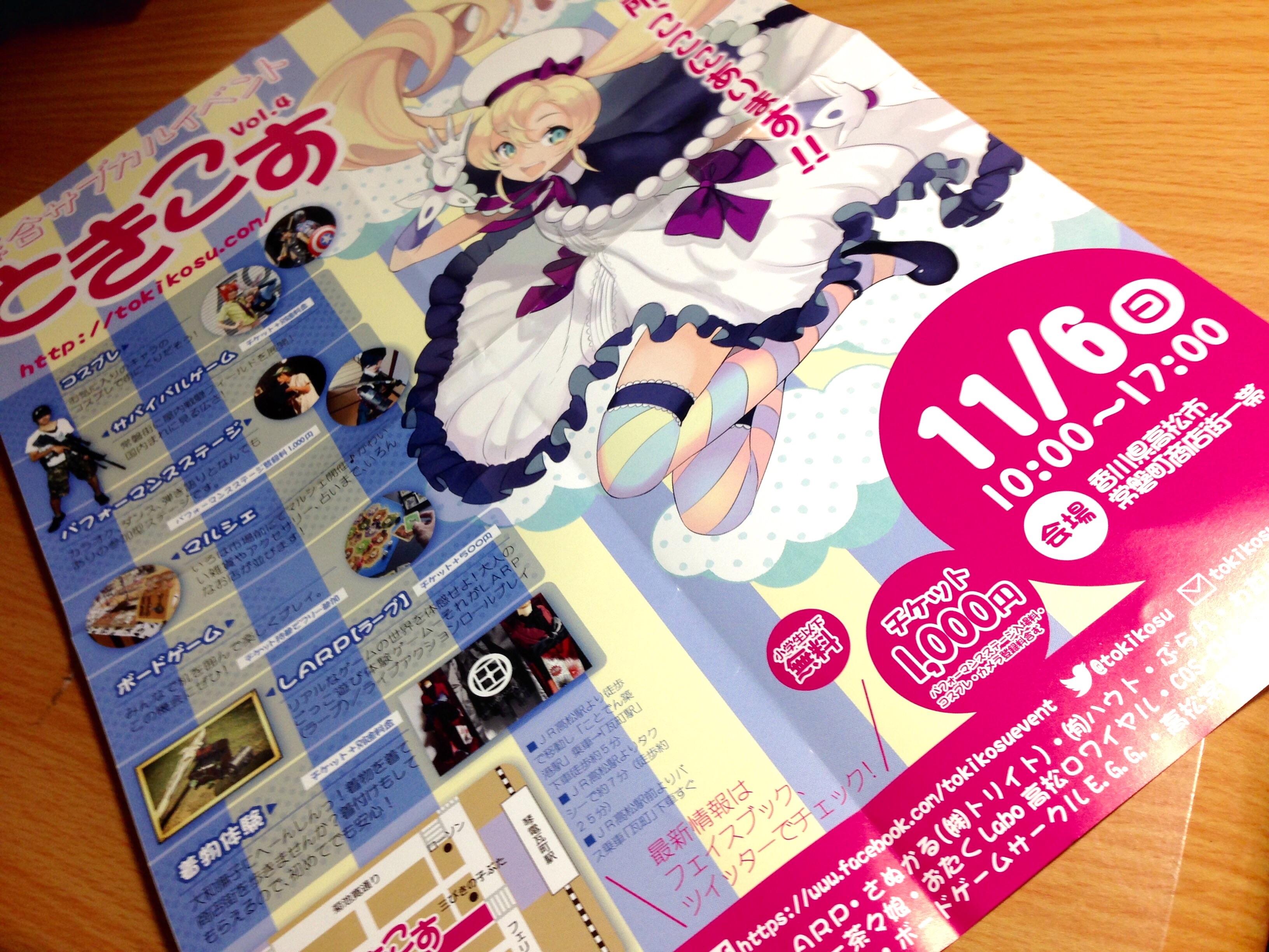 f:id:chikamatsuya83:20161017090040j:image