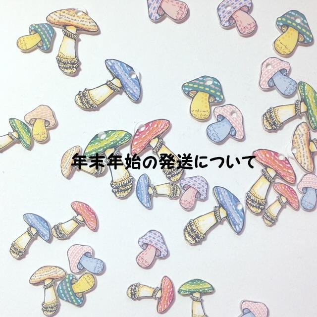 f:id:chikamatsuya83:20161229073757j:image