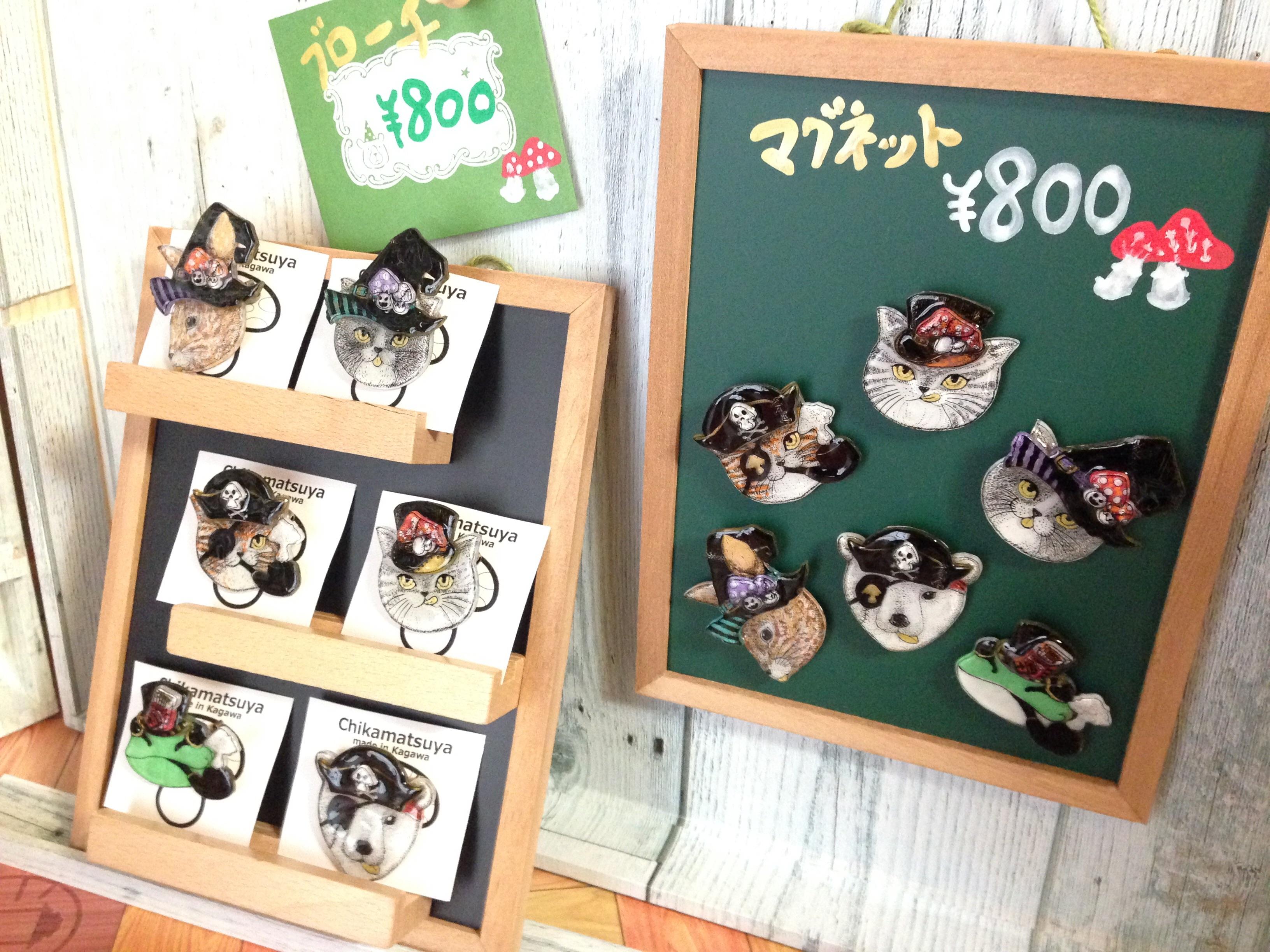 f:id:chikamatsuya83:20171020102726j:image