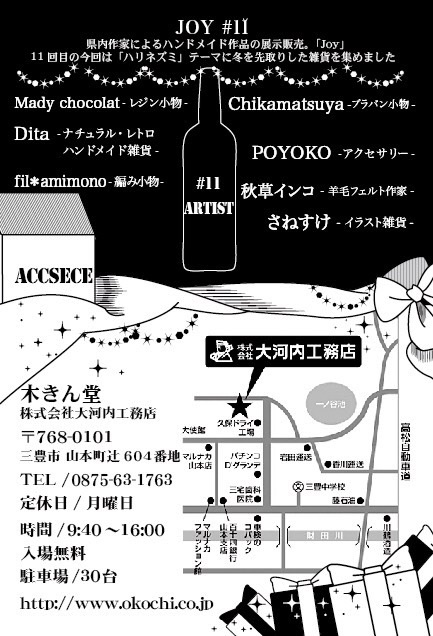f:id:chikamatsuya83:20171127072202j:image