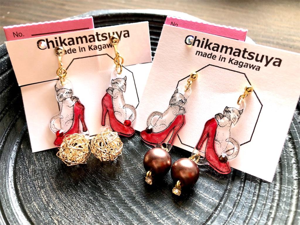 f:id:chikamatsuya83:20180203144039j:image