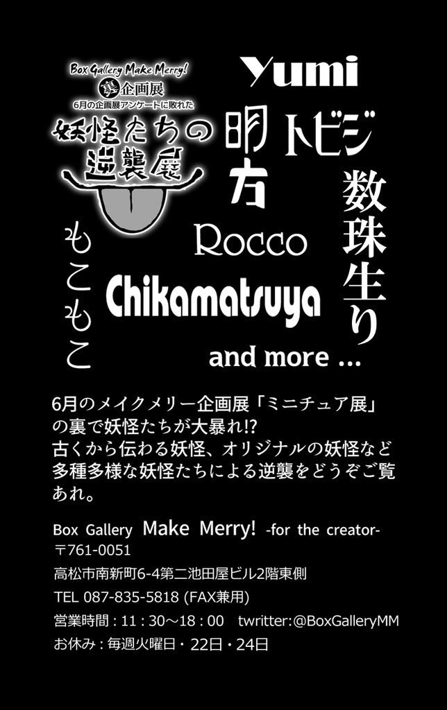 f:id:chikamatsuya83:20180608175023j:image