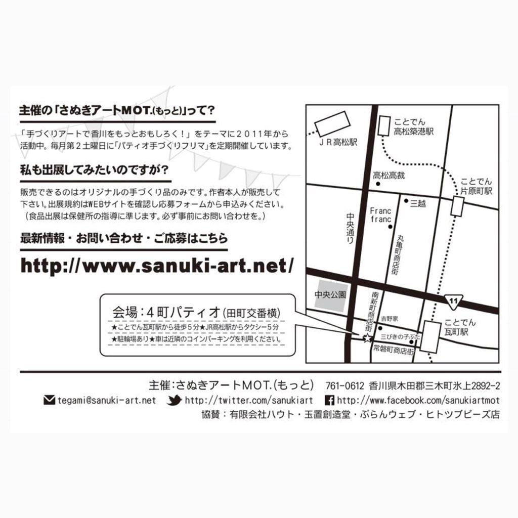 f:id:chikamatsuya83:20180608175039j:image