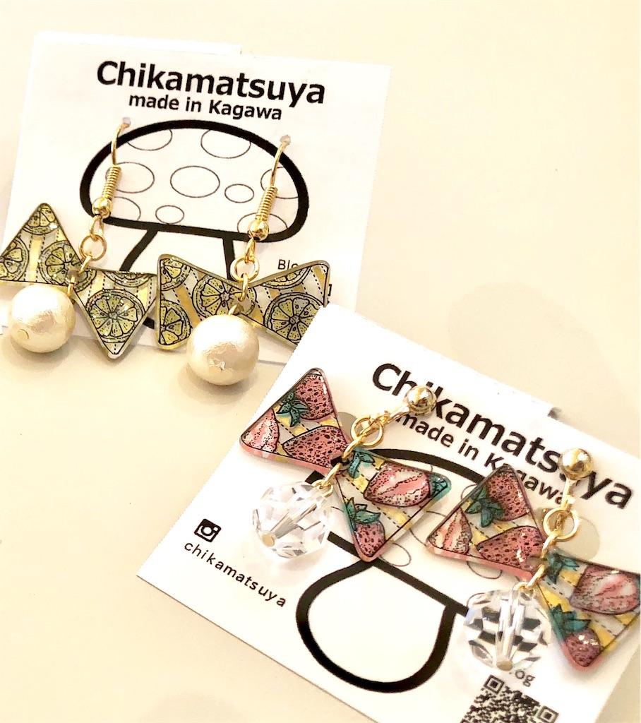 f:id:chikamatsuya83:20180629132120j:image