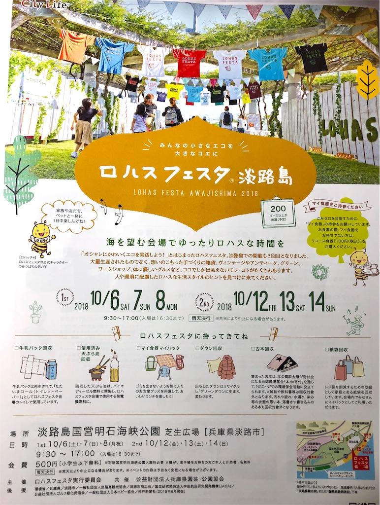 f:id:chikamatsuya83:20181001070404j:image