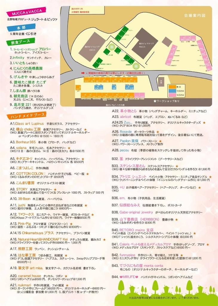 f:id:chikamatsuya83:20181001074024j:image