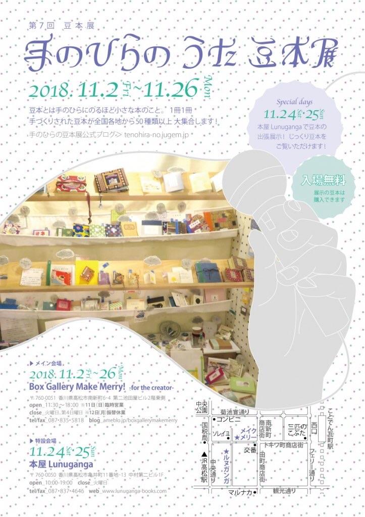 f:id:chikamatsuya83:20181101065834j:image