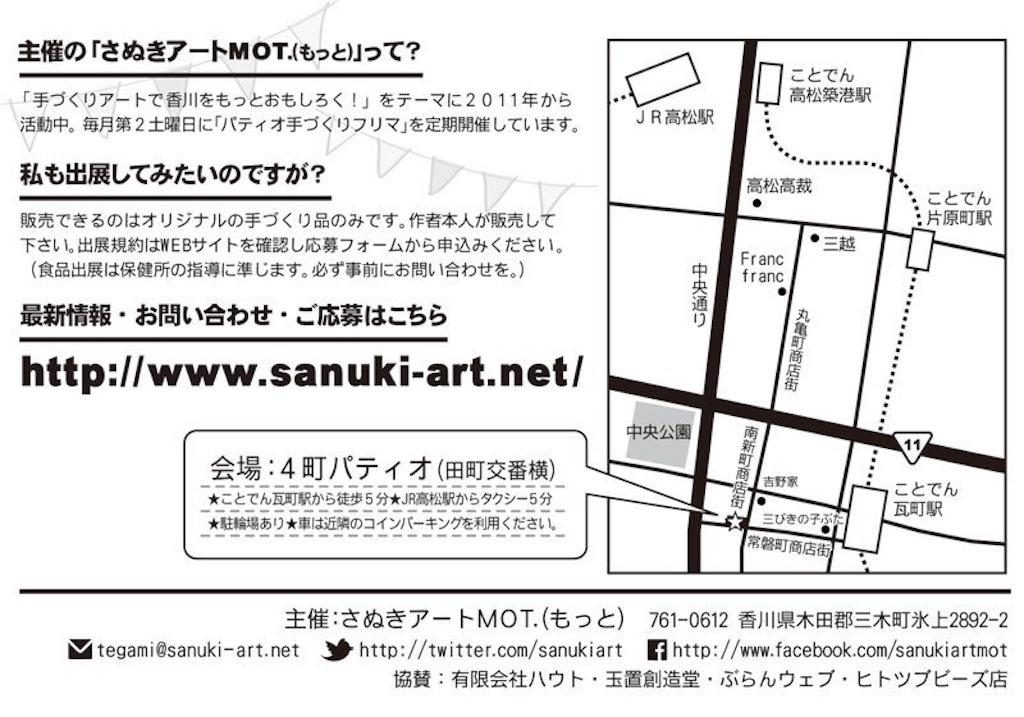f:id:chikamatsuya83:20190306071206j:plain