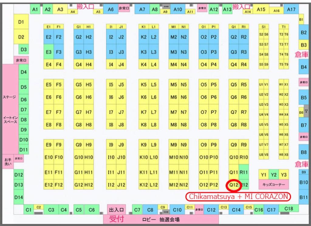f:id:chikamatsuya83:20190306071247j:plain