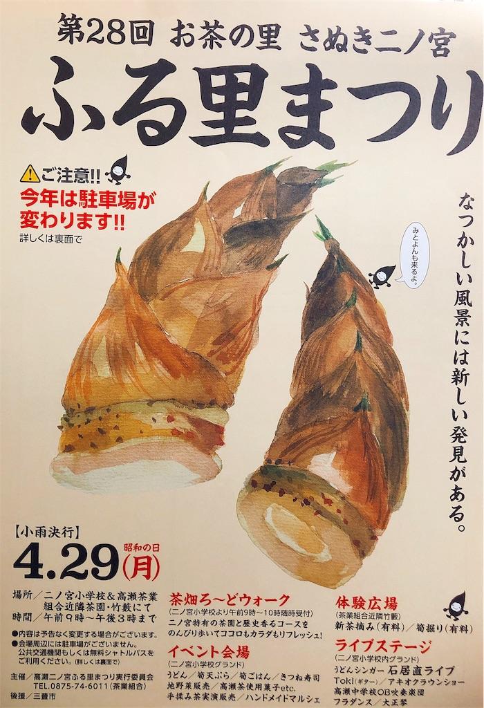 f:id:chikamatsuya83:20190401070647j:image