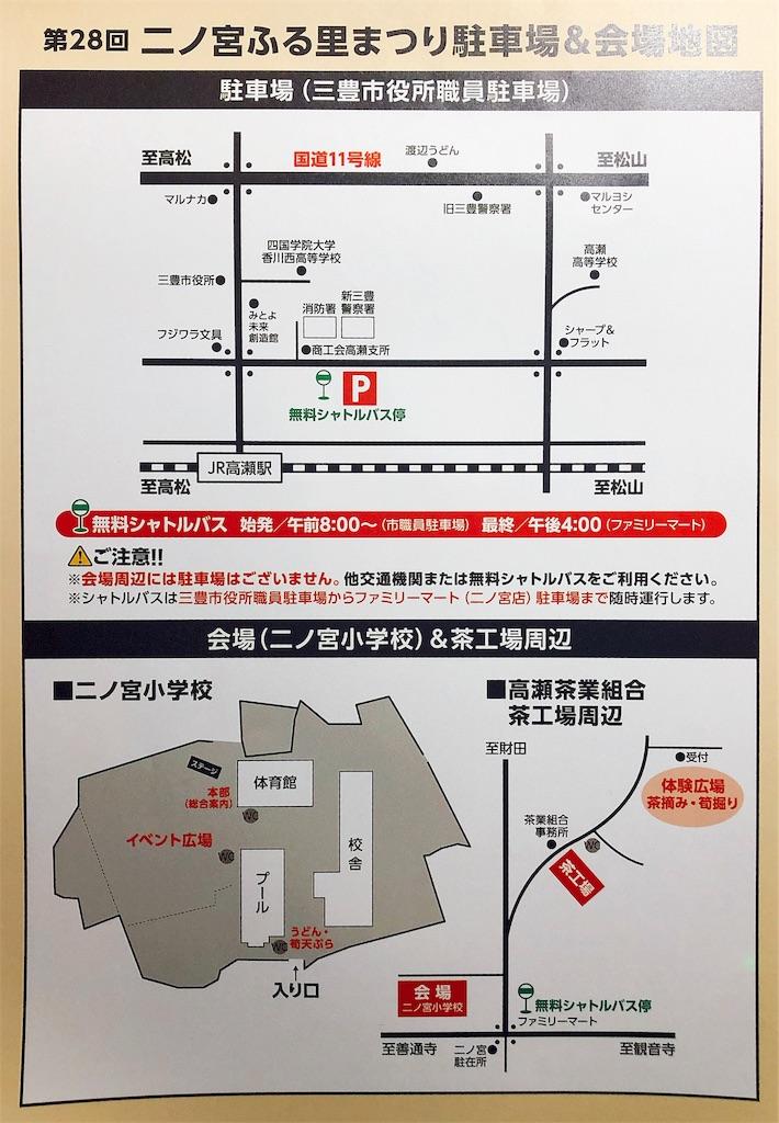 f:id:chikamatsuya83:20190401070657j:image